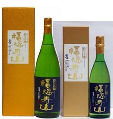 純米大吟醸「福海寿山」