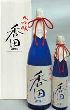 大吟醸「香田35磨き」